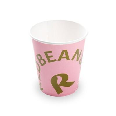 Koffiebeker RB
